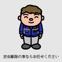 20140321 千葉県鎌ケ谷市東中沢でシロアリ調査